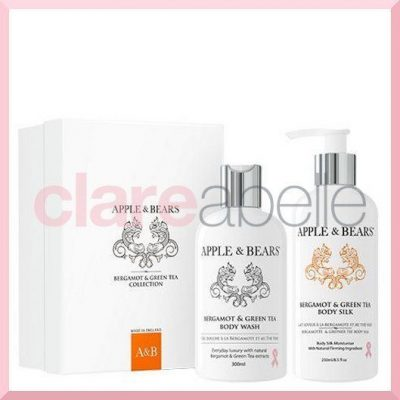 Bergamot & Green Tea Luxury Body Care Gift Set