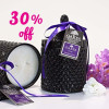 30% Off Beauty Gifts For Christmas