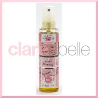 Natural By Nature Oils Jasmine Facial Oil 28ml