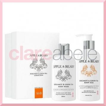 Bergamot & Green Tea Luxury Body Care Gift Set